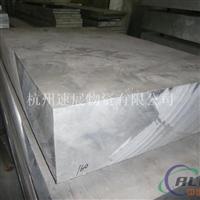 LF4铝合金LF4铝板