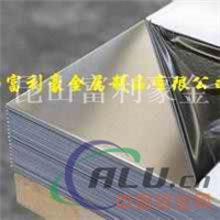 批发专业品牌【6053】铝板、铝棒价格