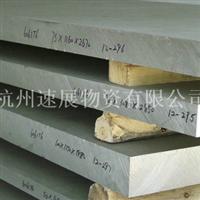 LY11铝合金LY11铝板
