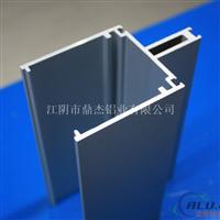 工业建筑铝型材批发,铝型材开模深加工