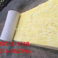 铝箔贴面玻璃棉卷毡多少钱一平米