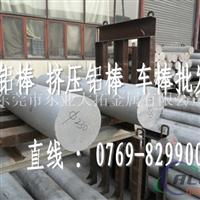 苏州7075T651铝合金 7075T651铝合金加工