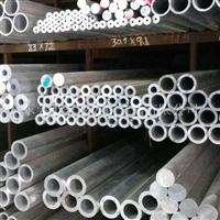 3105铝合金管 可定制铝管3105
