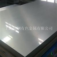 6a02铝板现货 6a02铝板报价 6a02铝板采购