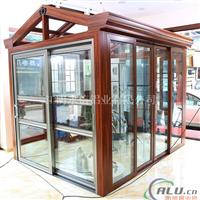 阳光房铝型材门窗型材