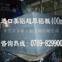 2A14热处理铝板 2A14厚板单价