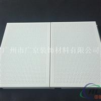广汽传祺白色微孔镀锌钢板外墙银灰色装饰板
