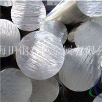 2a01铝棒成分 2a01铝板采购 2a01铝棒现货