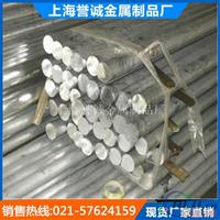 優質環保 2A10無縫鋁管 2A10進口鋁板