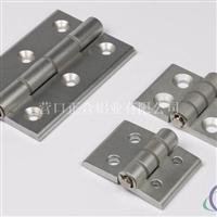 供应铝型材,铝合页,铝材加工