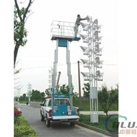 铝合金升降机 10米升降平台价格