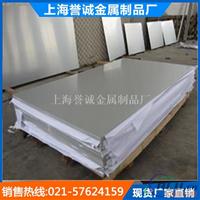上海松江批发5052油墨铝板销售 氧化铝板