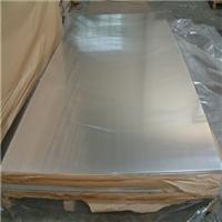 低铅易切削铝板 2A12特硬铝合金板