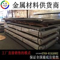 7075超厚铝板 7075t651超硬铝板