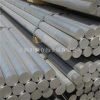 2a13铝棒 2a13铝 2a13铝合金厂家 材质 标准