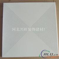 豪亚铝扣板 厂家直销600工程喷涂铝扣板