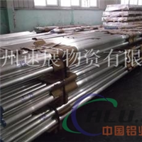 LF13铝板LF13铝棒