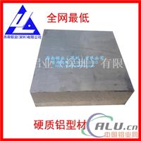 纯铝板1060镜面铝板