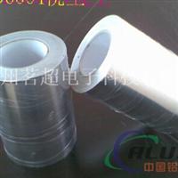 铝箔导电胶带 单导铝箔胶带