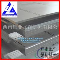 直销挤压铝板花纹铝板6063t6 t4 t5超硬铝板