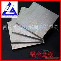 铝棒7075t651铝板超厚铝板 进口铝板现货