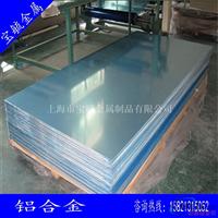 1060纯铝板 1060进口铝板