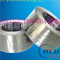夹筋铝箔胶带 铝箔加筋胶带