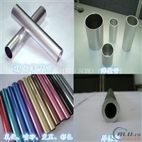 今日特价 5083氧化铝管16x10.1mm