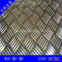 厂家供应1060进口铝板 花纹铝板