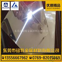 3003H12良好焊接铝板