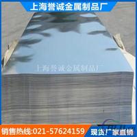 模具用铝板 7050铝板价格 进口铝板代理