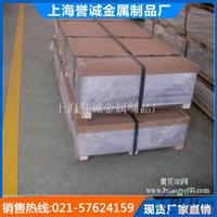 太阳能铝材 5052铝板厚度3.0mm