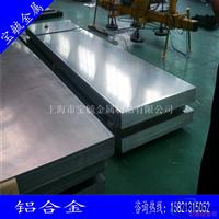 国产1A99进口铝合金板 进口铝板直销
