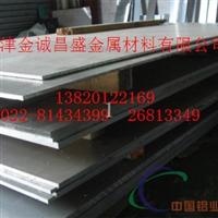 河池6061超厚铝板 标准花纹铝板