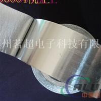 无离型纸高温铝箔胶带