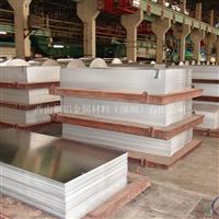批发零售 5083高优质防锈铝板报价