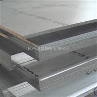 8011铝合金8011铝箔