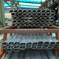 優惠供應6063T5鋁合金橢圓鋁管