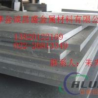 汕尾6061超厚鋁板 標準花紋鋁板
