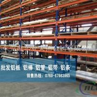 美国进口6062铝圆棒 6062铝合金规格表