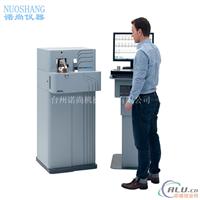 二手光谱仪直读光谱仪铝合金分析仪