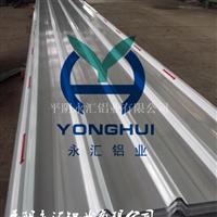 铝合金压型屋面板x永汇铝业