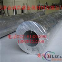 无锡铝管规格 2A12厚壁铝管