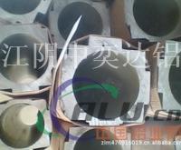 開模定做各類氣缸型材及工業鋁型材