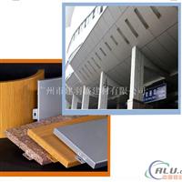 氟碳铝单板幕墙建筑幕墙