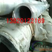 重庆铝管规格 2A12厚壁铝管