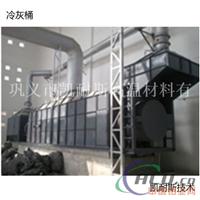 铝加工业用冷灰桶