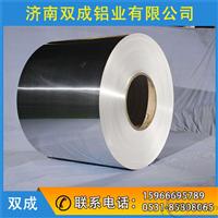 重庆小五条筋花纹铝板生产公司
