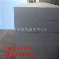 热固型聚苯板60mm