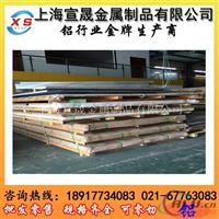 国标现货LC4铝板价格
